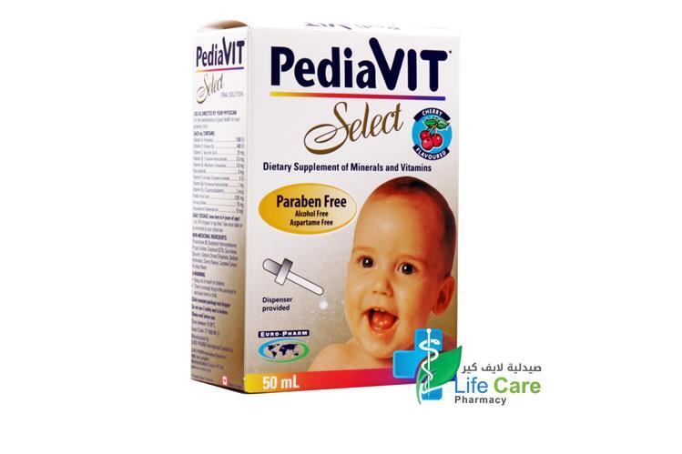 PEDIAVIT SELECT 50 ML - صيدلية لايف كير