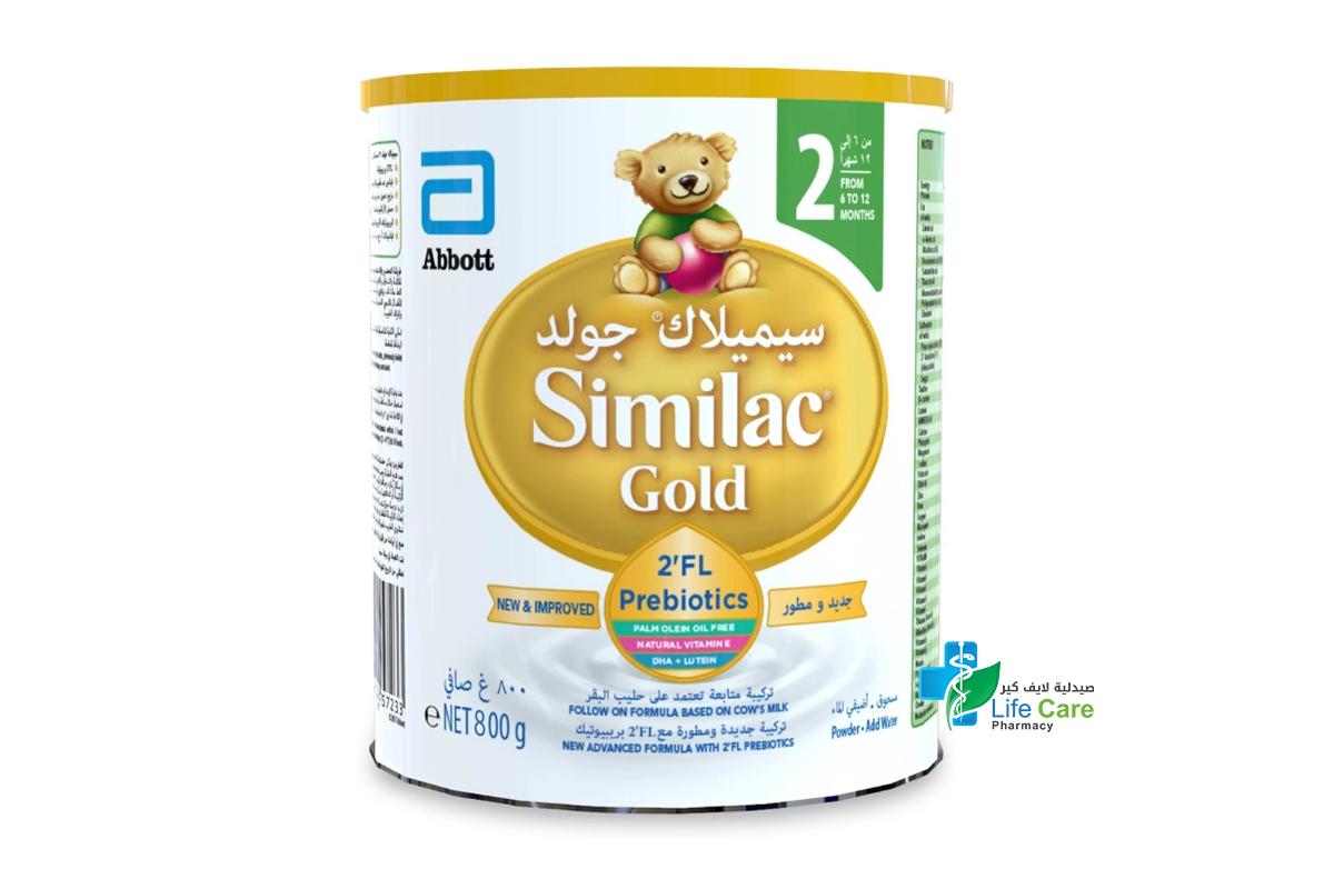 SIMILAC GOLD 2 2FL PREBIOTIC 800 GM - صيدلية لايف كير