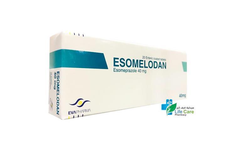 ESOMELODAN 40MG 20 TABLETS - Life Care Pharmacy