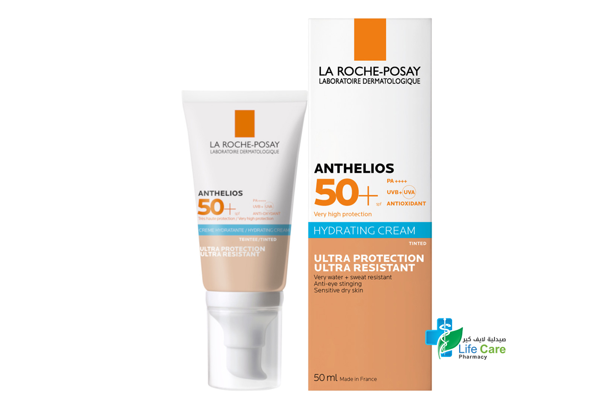 LA ROCHE POSAY ANTHELIOS SPF50 PLUS HYDRATING TENTED CREAM 50 ML - Life Care Pharmacy