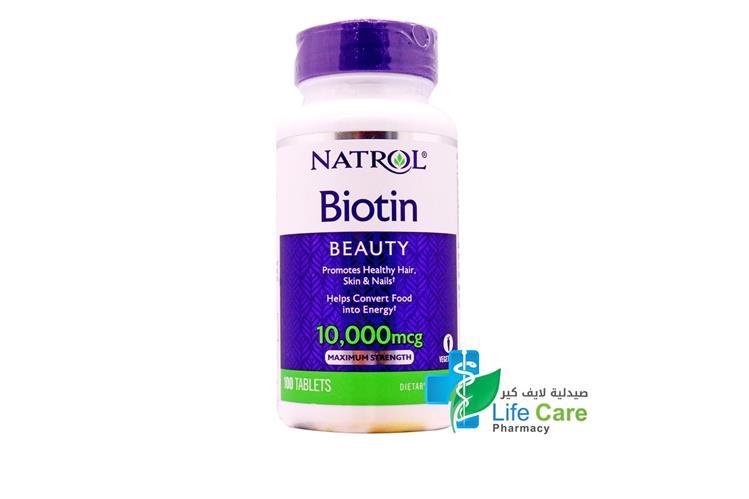 NATROL BIOTIN 10000 MCG 100 TAB - صيدلية لايف كير