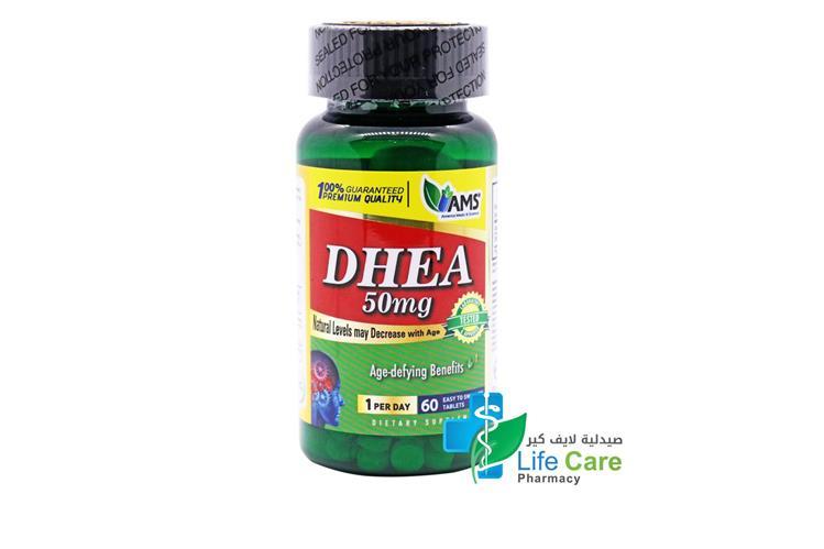 AMS DHEA 50MG 60 TABLETS - Life Care Pharmacy