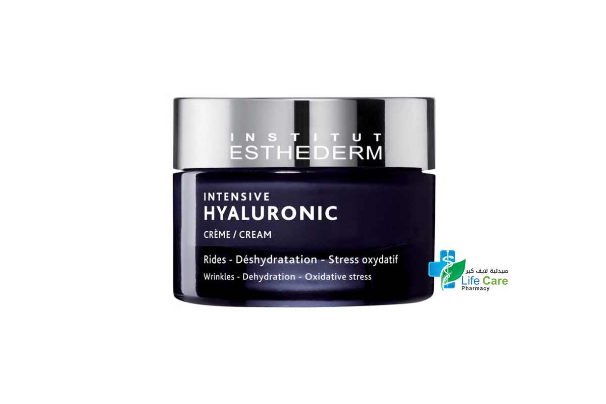 INSTITUT ESTHEDERM INTENSIVE HYALURONIC CREAM 50ML - Life Care Pharmacy