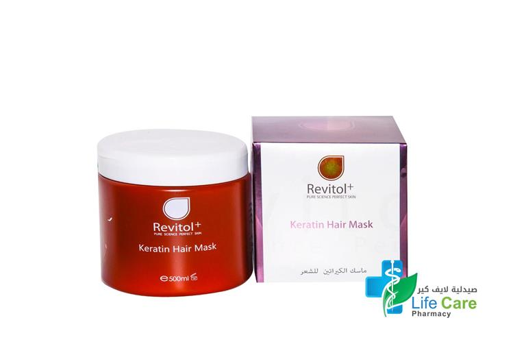 REVITOL KERATIN HAIR MASK - Life Care Pharmacy