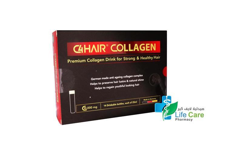 C4 HAIR COLLAGEN DRINK 14 BOTTLES - صيدلية لايف كير