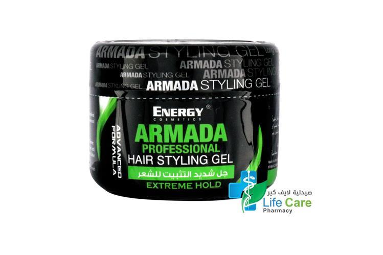 ENERGY ARMADA HAIR STYLING GEL GREEN 100 ML - صيدلية لايف كير