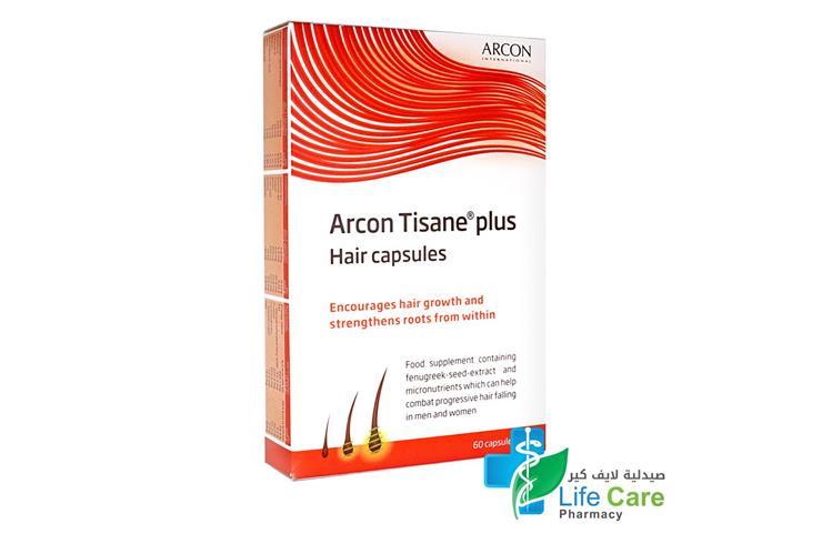 ARCON TISANE PLUS 60 CAPSULES - صيدلية لايف كير
