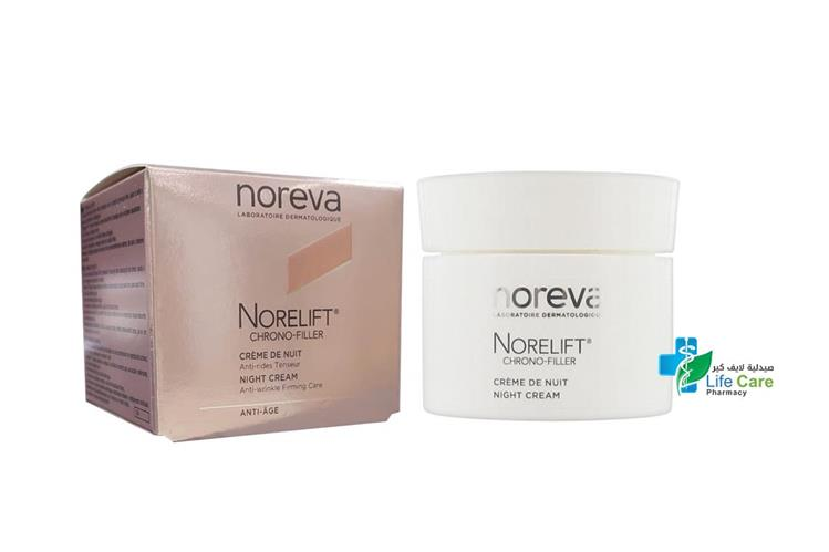 NOREVA NORELIFT CHRONO FILLER NIGHT CREAM 50ML - صيدلية لايف كير
