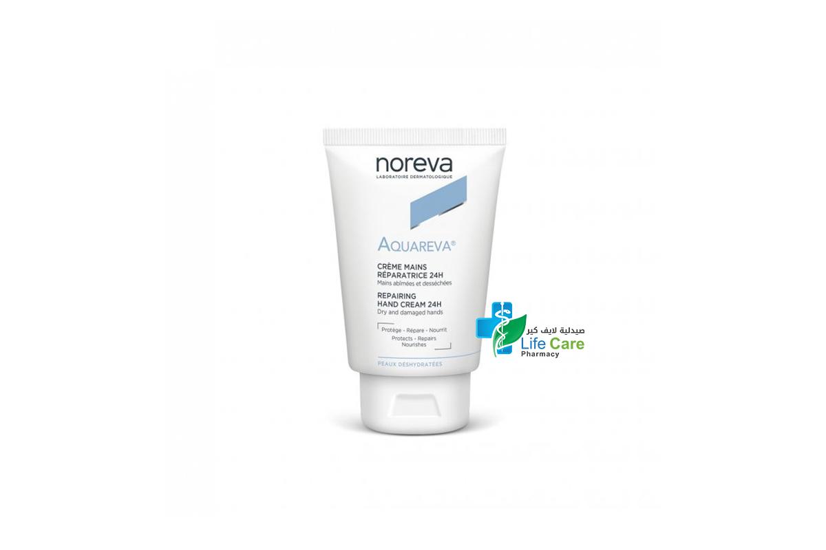 NOREVA  AQUAREVA HAND CREAM 24H 50ML - Life Care Pharmacy