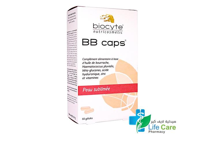 BIOCYTE BB CAPS ENHANCED SKIN 60 CAPSULES - صيدلية لايف كير