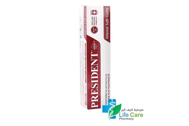 PRESIDENT ACTIVE PLUS TOOTHPASTE INTENSE SAFE GUMS 30ML - Life Care Pharmacy