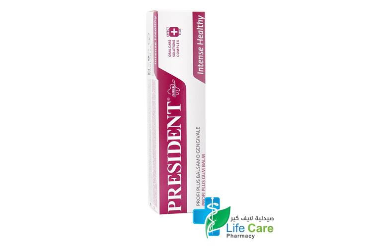 PRESIDENT PROFI INTENSE HEALTHY GUM BALM GEL 30ML - Life Care Pharmacy