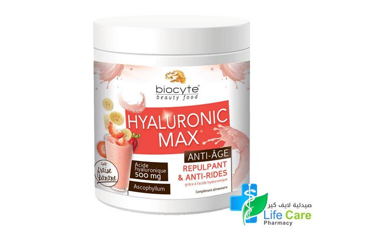 BIOCYTE HYALURONIC MAX  ANTI AGING STRAWBERRY AND BANANA 280 GM - صيدلية لايف كير
