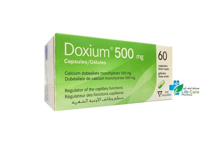 DOXIUM 500 MG 60 CAPSULES - صيدلية لايف كير
