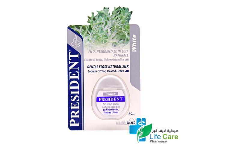PRESIDENT DENTAL FLOSS NATURAL SILK WHITE 25M - Life Care Pharmacy
