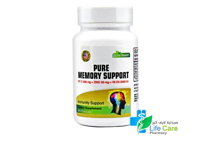 PURE HEALTH PURE MEMORY SUPPORT 30V CAPSULES - صيدلية لايف كير