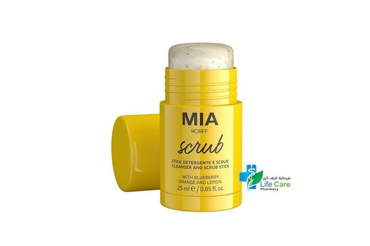 KORFF MIA SCRUB CLEANSER AND SCRUB STICK ORANGE AND LEMON 25 ML - صيدلية لايف كير