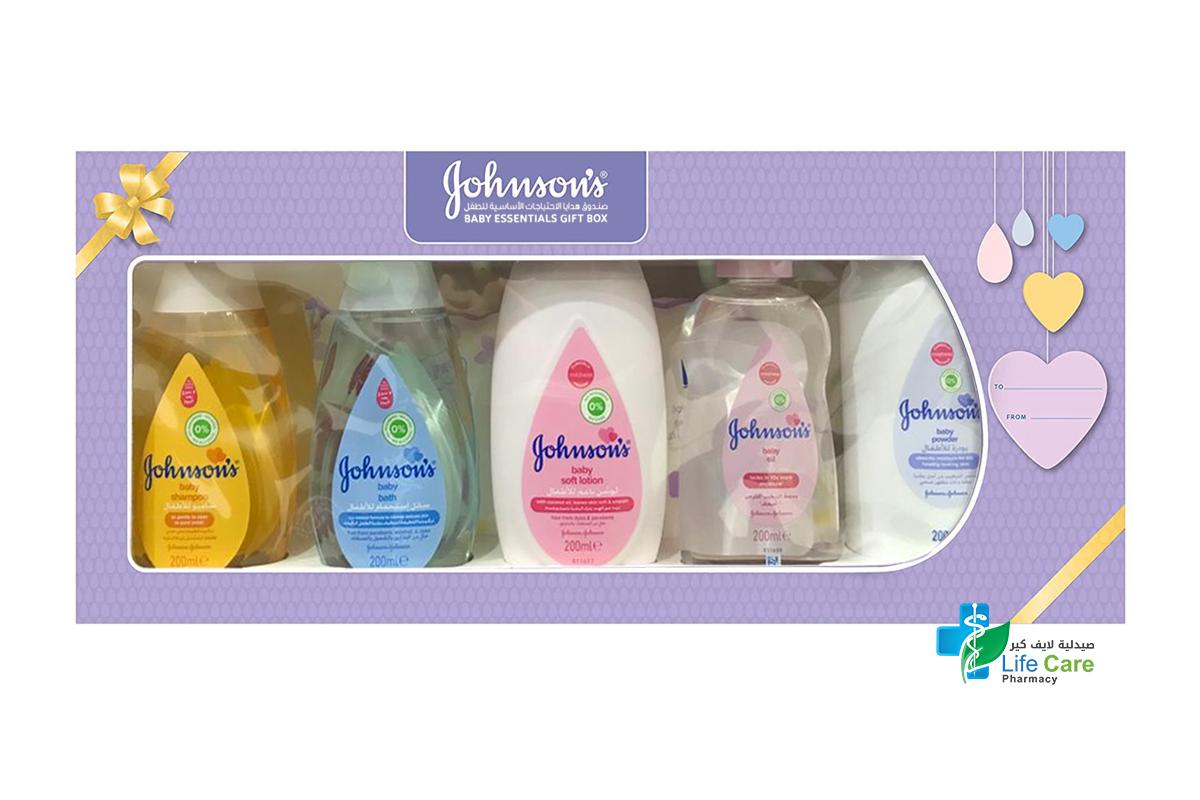 JOHNSONS BABY ESSENTIALS GIFT BOX - صيدلية لايف كير