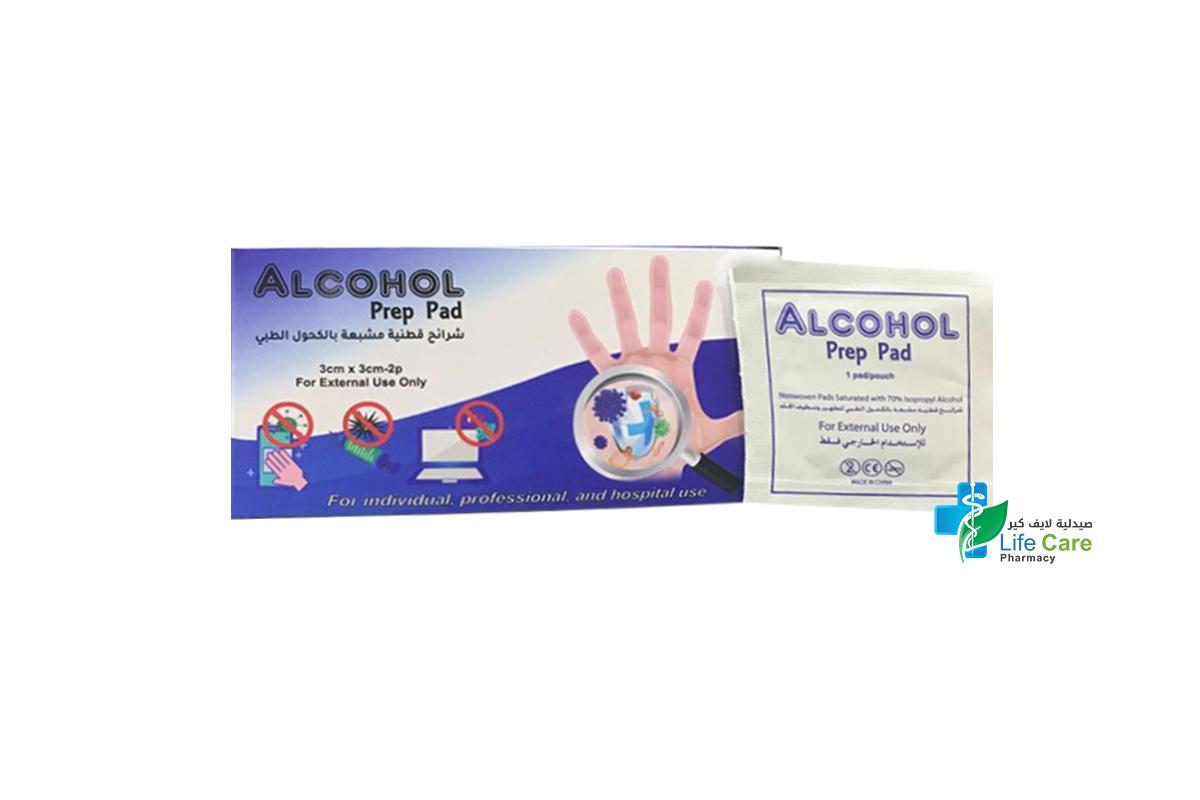 ALCOHOL PREP PAD 100 PCS - Life Care Pharmacy