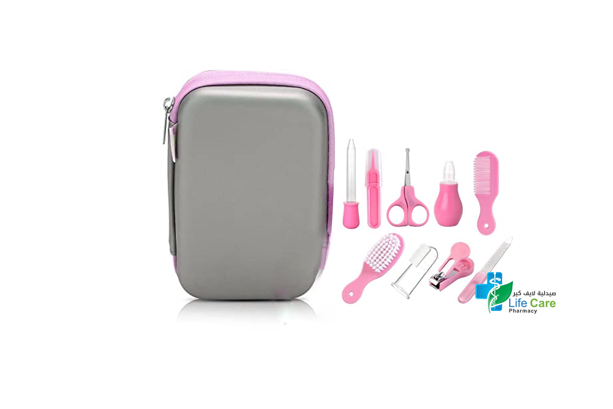 PRITTY BABY GROOMING KIT PINK 8 PIECES - صيدلية لايف كير