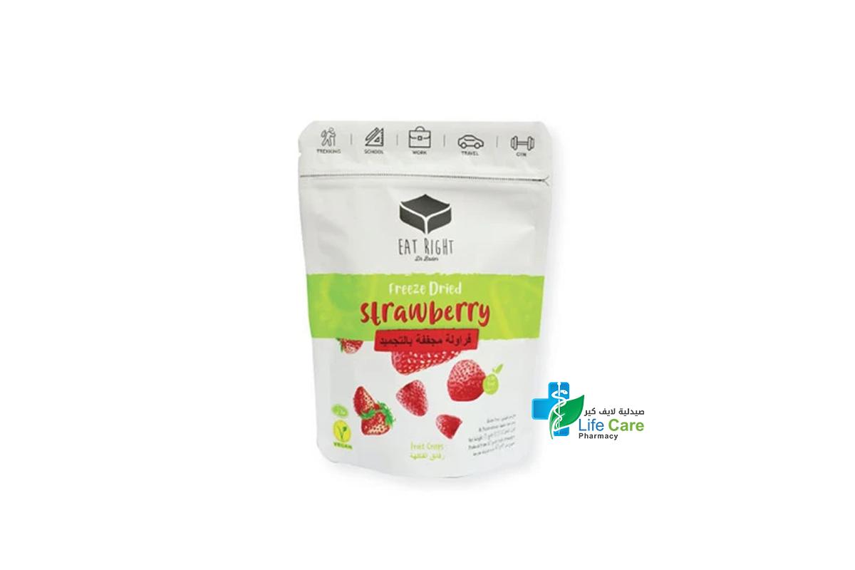 EAT RIGHT STRAWBERRY 20 GM - صيدلية لايف كير