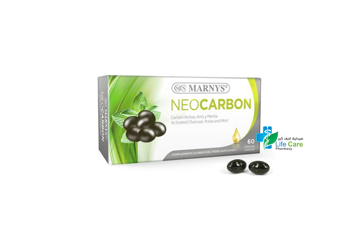 MARNYS NEOCARBON 60 CAPSULES - صيدلية لايف كير