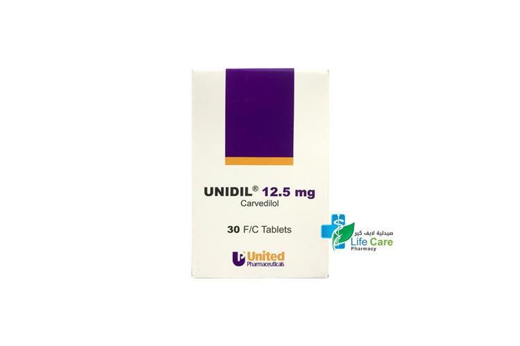 UNIDIL 12.5 MG 30 TABLETS - صيدلية لايف كير