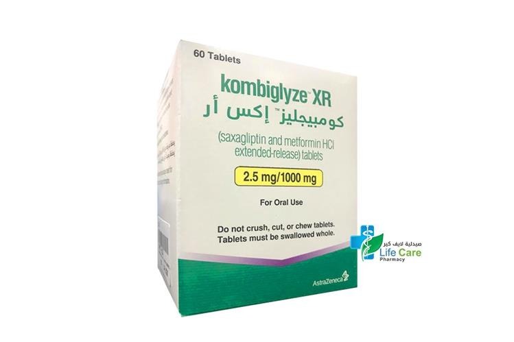 KOMBIGLYZE XR 2.5MG 1000MG 60 TABLETS - صيدلية لايف كير