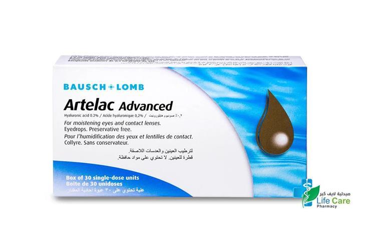 ARTELAC ADV 30 PCS - صيدلية لايف كير