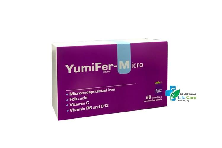 YUMIFER MICRO 60 CHEWABLE AND SWALLOWABLE TABLETS - صيدلية لايف كير