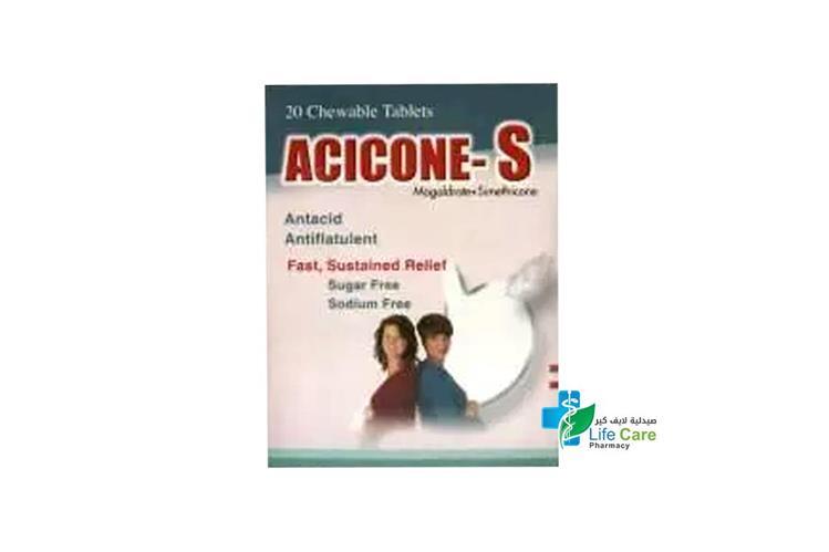 ACICONE S 20 CHEWABLE - صيدلية لايف كير