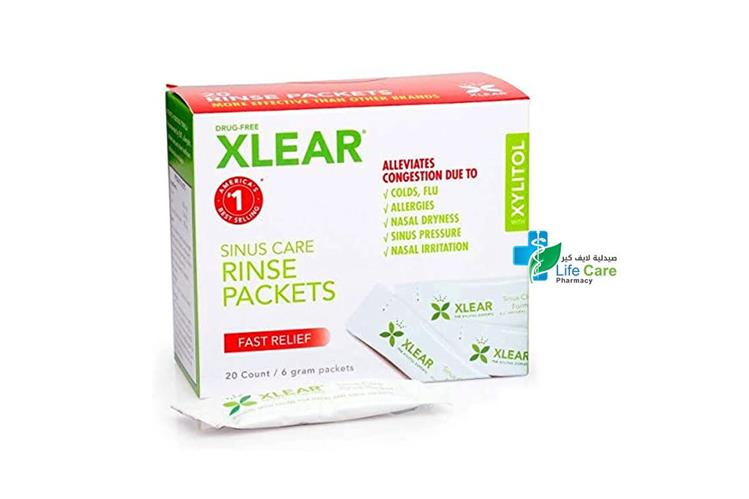 XYLITOL XLEAR MAX SINUS CARE RINSE PACKETS 20 COUNT - صيدلية لايف كير
