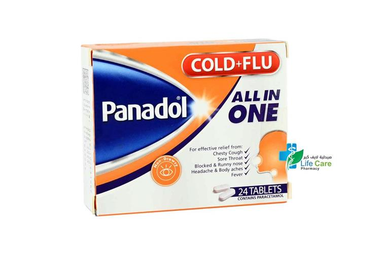 PANADOL COLD AND FLU ALL IN ONE 24 CAPLETS - صيدلية لايف كير