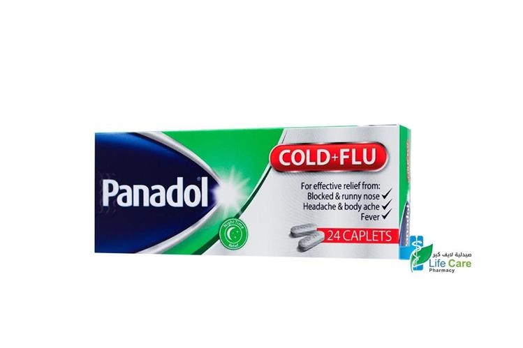 PANADOL COLD AND FLU NIGHT 24 CAPLETS - صيدلية لايف كير