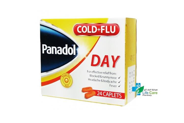 PANADOL DAY COLD AND FLU 24 CAPLETS - صيدلية لايف كير