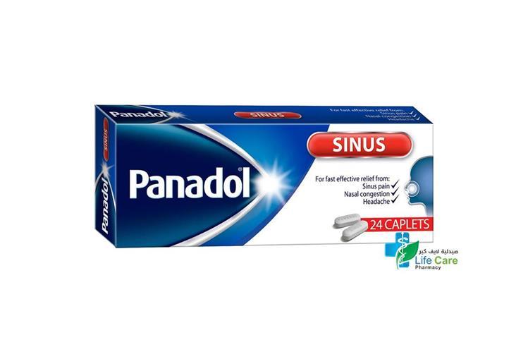 PANADOL SINUS 24 CAPLETS - صيدلية لايف كير