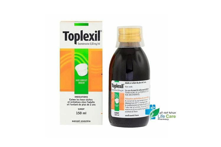 TOPLEXIL - صيدلية لايف كير