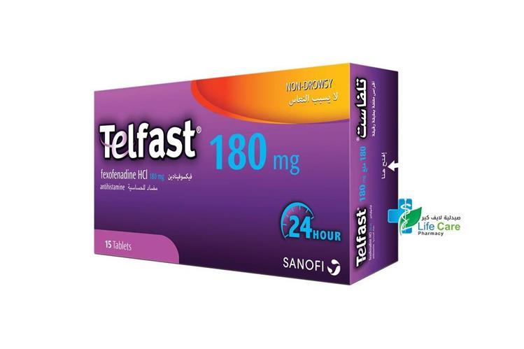 TELFAST TABLETS 180MG 15 TAB - صيدلية لايف كير