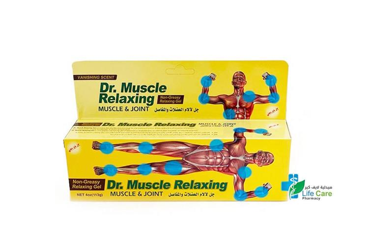 DR MUSCLE RELAXING GEL 113GM - صيدلية لايف كير