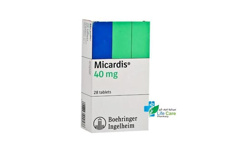 MICARDIS 40 MG 28 TABLET - صيدلية لايف كير