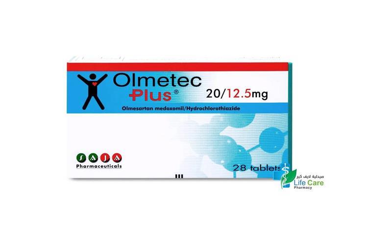 OLMETEC 20 12.5 MG 28 TABLETS - صيدلية لايف كير