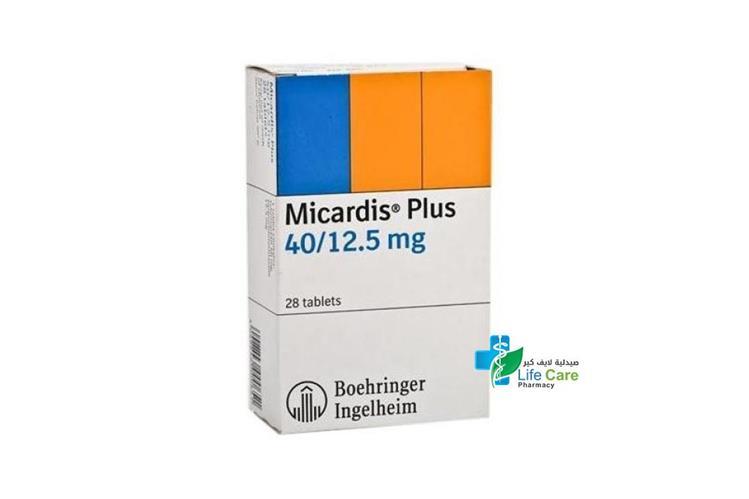 MICARDIS 40 12.5 MG 28 TABLETS - صيدلية لايف كير