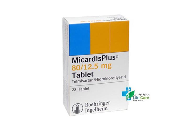 MICARDIS 80 12.5 MG 28 TABLET - صيدلية لايف كير