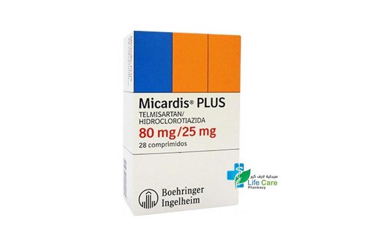 MICARDIS 80 25 MG 28 TABLETS - صيدلية لايف كير