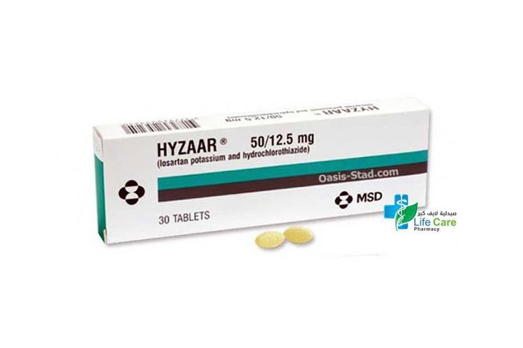 HYZAAR 50 12.5 MG 30 TAB - صيدلية لايف كير