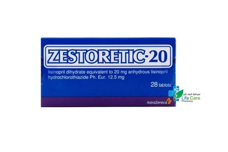 ZESTORETIC 20 MG 28 TABLETS - صيدلية لايف كير