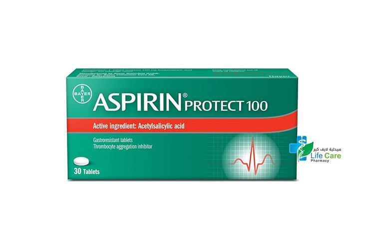 ASPIRIN PROTECT 100 BABY 30 TABLET - صيدلية لايف كير