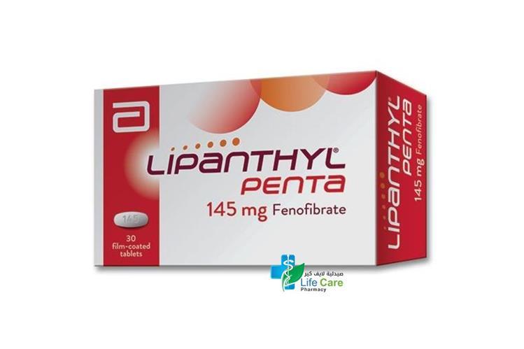 LIPANTHYL 145 MG 30 TAB - Life Care Pharmacy