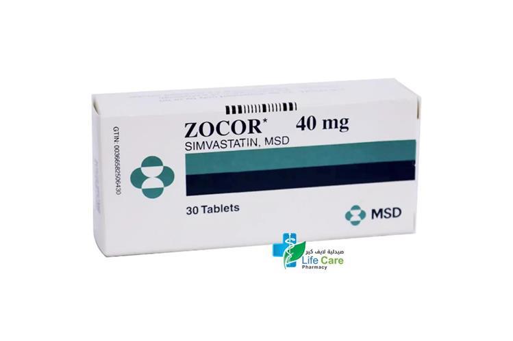 ZOCOR 40 MG 30 TAB - Life Care Pharmacy