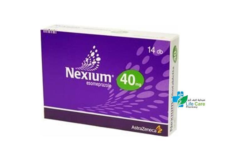 NEXIUM 40 MG 14 TABLETS - صيدلية لايف كير